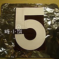 【***主题翻糖蛋糕】给男孩子的18岁成人礼蛋糕的做法图解1