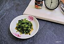 #做道懒人菜,轻松享假期#XO酱拌芹菜叶的做法