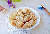 黄瓜馅三鲜水饺的做法