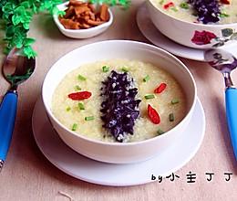 海参小米粥的做法