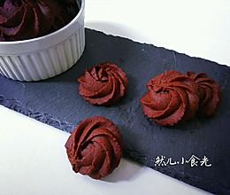 巧克力曲奇—烤出花纹不会消失的曲奇的做法