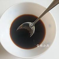 清蒸银鳕鱼#花家味道#的做法图解7