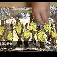 私味食光[百里香芝士焗虾]第十集的做法图解9