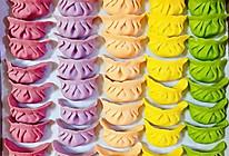 五彩饺子皮的做法
