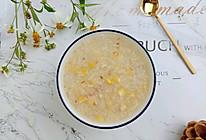 快手早餐——藜麦玉米粥的做法