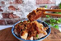 #全电厨王料理挑战赛热力开战!#芋头粉蒸肉的做法