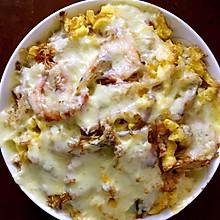 马苏里拉芝士海鲜焗饭