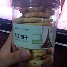卡通蔓越莓饼干#九阳烘焙剧场#