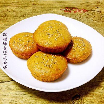 红糖蜂蜜脆皮蛋糕(详解)