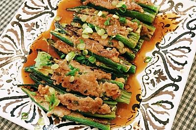 猪肉虾胶酿秋葵