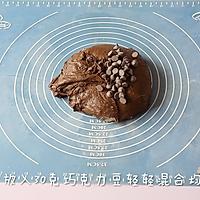 黑眼豆豆面包#2016松下大师赛(北京赛区)#的做法图解4