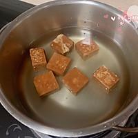 Q弹香甜--椰汁千层马蹄糕的做法图解4