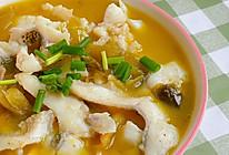 让你体验一把把川菜饭馆搬回家的味道-金汤酸菜鱼的做法