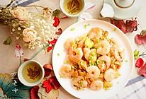 茉莉花茶香虾仁炒蛋的做法