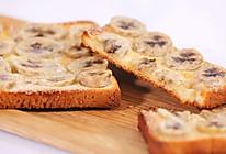 香蕉烤吐司-迷迭香的做法