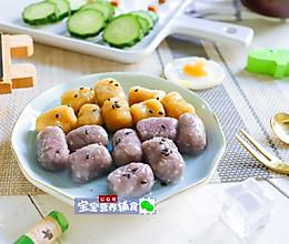 藕粉杂粮小圆子-宝宝辅食12M+的做法
