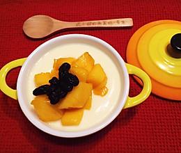芒果牛奶炖蛋的做法