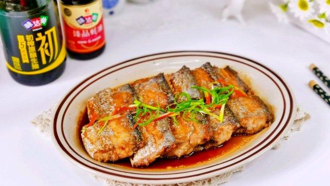 #名厨汁味,圆中秋美味#酱汁蒸带鱼的做法