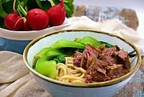 三种调味品搞定牛肉面的做法