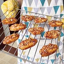 #花10分钟,做一道菜!#蒜香蜜汁烤鸡翅