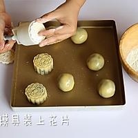 广式莲蓉蛋黄月饼#手作月饼#的做法图解10