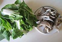 平菇小白菜的做法