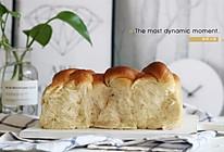 淡奶油老式面包的做法
