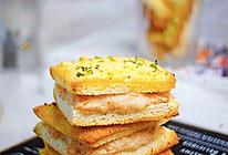 会爆浆的黄油蒜香面包虾的做法