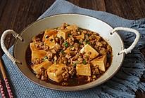 巨下饭的肉末豆腐的做法