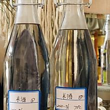 自酿酒之三~大米酒/非甜酒
