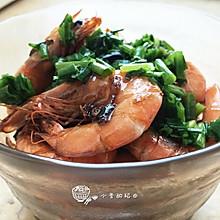 春分小绿豉油虾