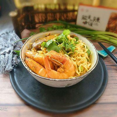 咖喱牛肉鲜虾捞面