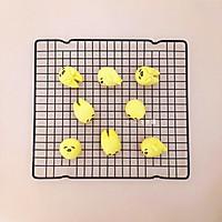 懒蛋蛋香草柠檬巧克力饼干的做法图解8