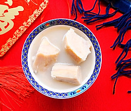 #憋在家里吃什么#清热祛湿效果杠杠的粉葛鲫鱼汤的做法