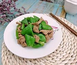 #520,美食撩动TA的心!#肉炒青椒的做法