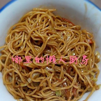 简单又好吃的麻辣香炒面(微辣)