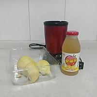 自制健康减肥饮:榴莲果醋饮 重口味的做法图解1