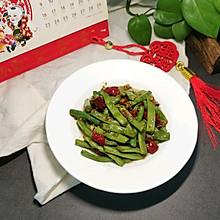 #憋在家里吃什么#蒜蓉炒四季豆
