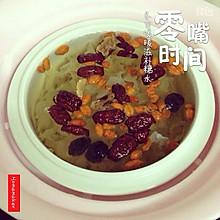 银耳红枣桂圆枸杞鸡蛋红糖水