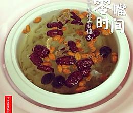 银耳红枣桂圆枸杞鸡蛋红糖水的做法