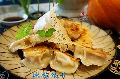 冰花饺子#小妙招擂台#