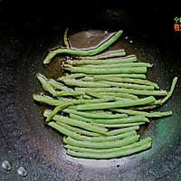 肉沫干煸豆角的做法图解3