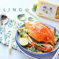 泰式咖喱蟹#安记咖喱慢享菜#