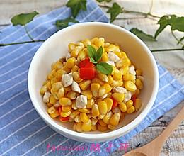 鸡肉玉米粒的做法