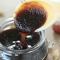 宝宝版秋梨膏,润肺祛燥的食疗食谱的做法图解9