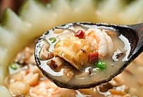 日食记 | 海鲜冬瓜盅的做法