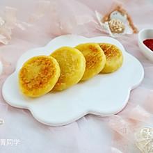 芝士土豆饼#柏翠辅食节-营养佐餐#