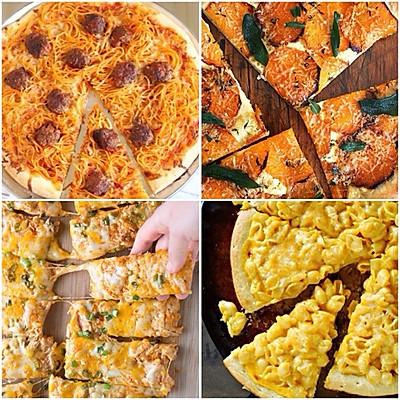 22种口味披萨汇总