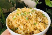 咸鸭蛋黄炒饭的做法