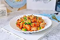 山葵木鱼花三文鱼沙拉#花10分钟,做一道菜!#的做法